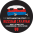 Wheaty Brewing Corps 'Russian Caravan' Imperial Stout